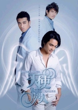 image of drama Angel Lover [TWDRAMA]